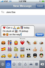 iemoji-iphone-app-review-sms