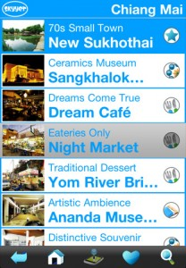 skyyer-iphone-app-review-spots