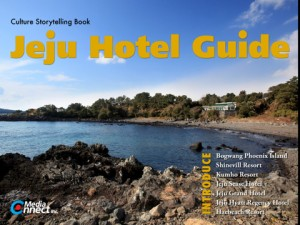 jeju-olle-ipad-review