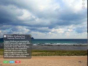 Jeju Olle iPad App screenshot