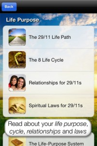 peaceful-warrior-life-purpose-app-iphone-app-life-purpose