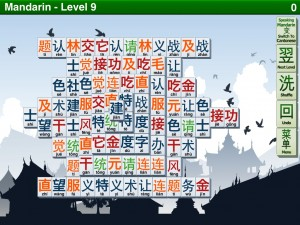TileSpeak Mahjong  iPad App screenshot