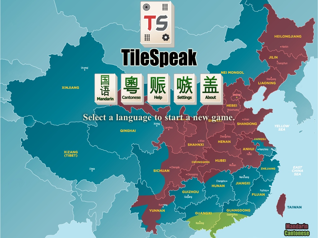 Tilespeak mahjong learn chinese on your ipad or iphone for Chinese in the area