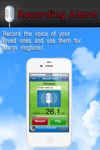 almu-alarm-with-music-gold-iphone-app-review-record-voice