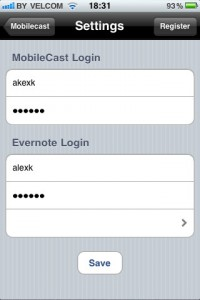 mobilecast-iphone-app-review-login