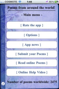 poems-of-love-iphone-app-review