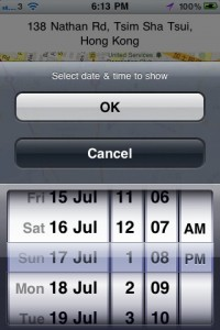 the-exonerator-iphone-app-review-select