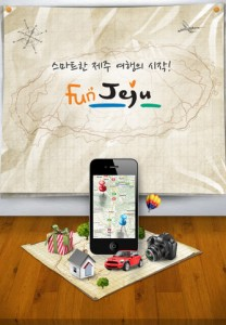 fun-jeju-iphone-app-review