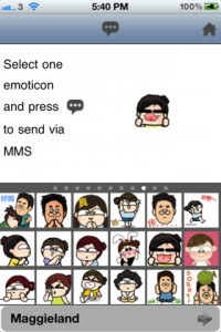 aniemoticons-iphone-app-review-message