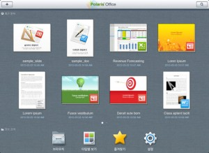 polaris-office-ipad-app-review