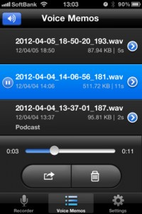 voice-recorder-hd-iphone-app-review-memos