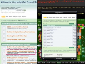 roulette-king-insightbet-turbo-ipad-app-review-forum