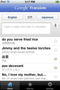 google-translate-iphone-app-review